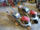 Lawn Mower Rental